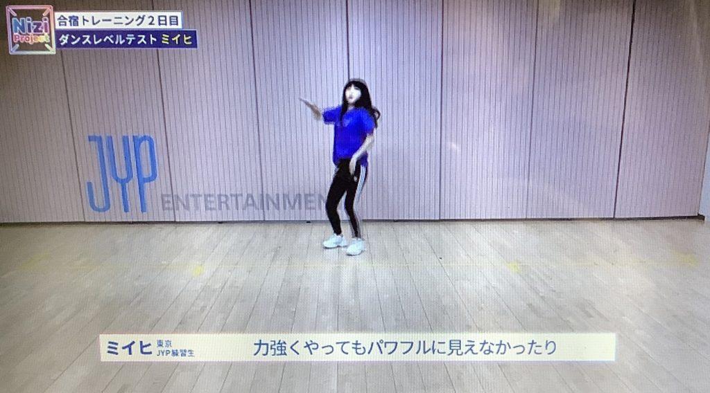 踊るミイヒ