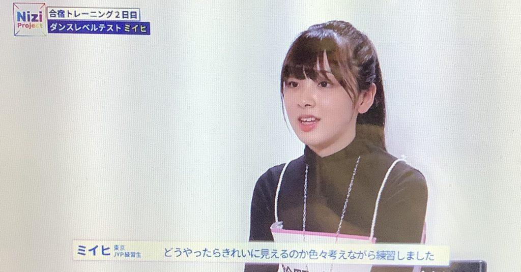 ミイヒちゃんのインタビュー